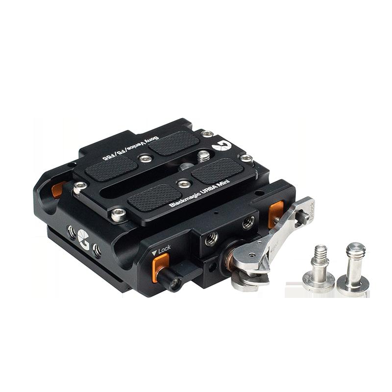 B4007 0011 BMD Ursa Mini Left Field QR Baseplate